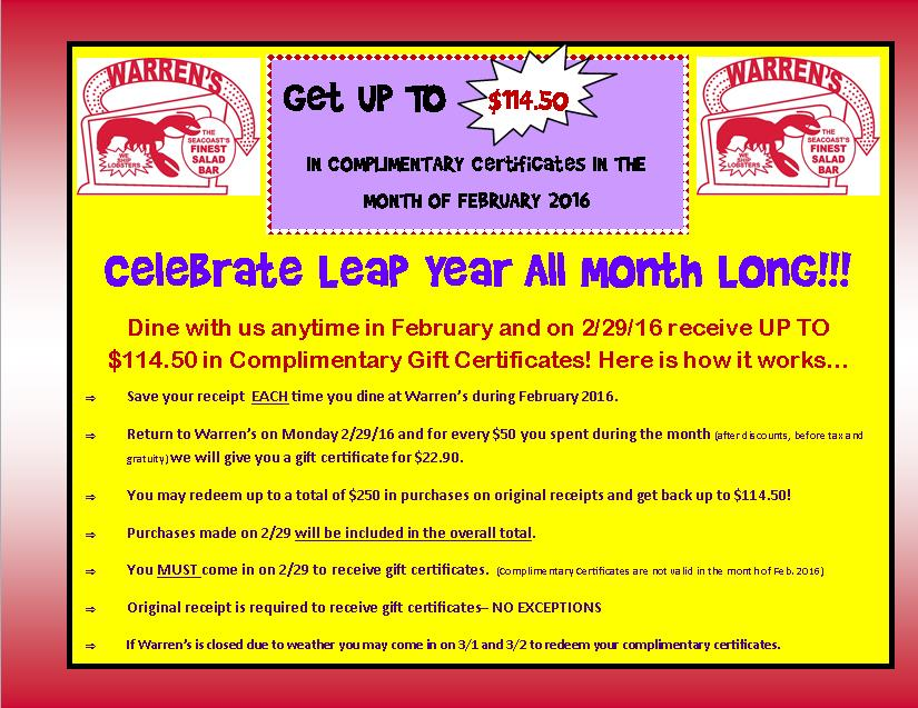 ad leap year 2016 special deal